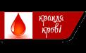 kraplia_krovi_244x150