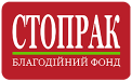stoprak_244x150