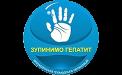 zupynymo_hepatyt_244x150