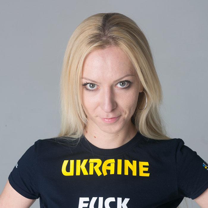 Марія Грішина