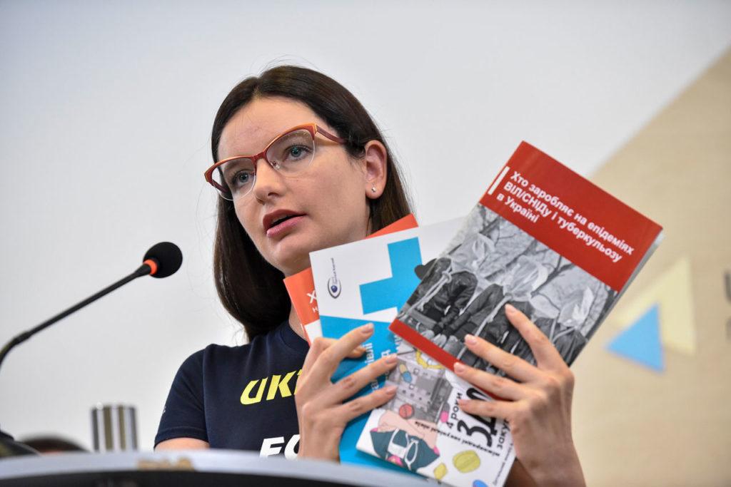 Інна Іваненко